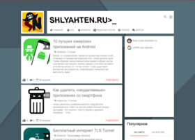 Shlyahten.ru thumbnail