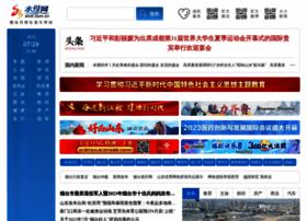 Shm.com.cn thumbnail