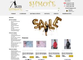 Shmote7km.com.ua thumbnail