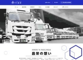 Sho-ei.jp thumbnail