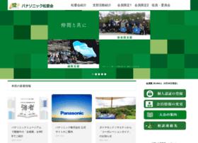 Shoai.ne.jp thumbnail