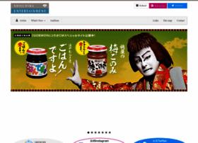 Shochiku-enta.co.jp thumbnail