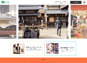 Shochiku.jp thumbnail