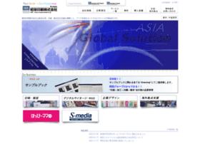 Shoei-p.jp thumbnail