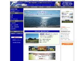 Shoei-web.co.jp thumbnail