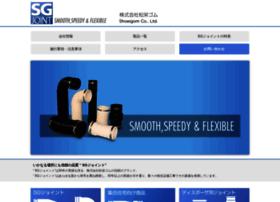 Shoeigom.co.jp thumbnail