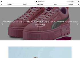 Shoes-box.net thumbnail