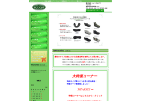 Shoes-eguchi.co.jp thumbnail