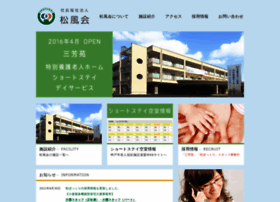 Shofukai.jp thumbnail