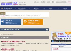 Shogidojo.com thumbnail