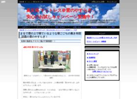 Shojo-fanny-movie.jp thumbnail