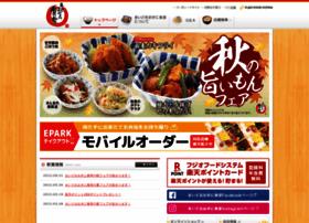 Shokudo.jp thumbnail