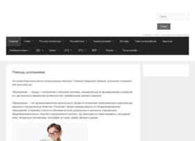 Shollsoch.ru thumbnail