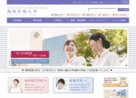 Shonan.ac.jp thumbnail