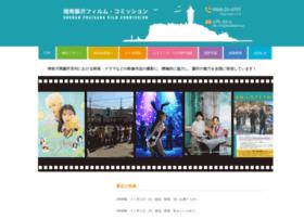 Shonanfujisawa.jp thumbnail