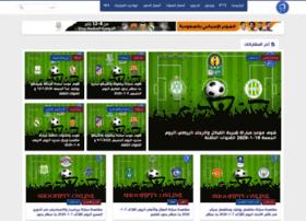 Shoofiptv.online thumbnail