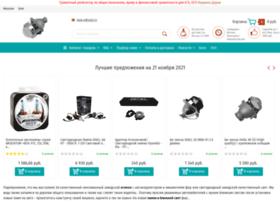 Shop-a.ru thumbnail