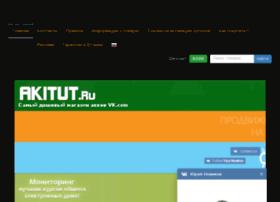 Shop-ack.ru thumbnail