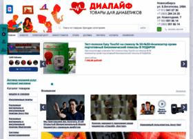Shop-dia.ru thumbnail