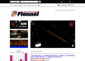 Shop-flannel.jp thumbnail