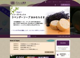 Shop-hanabito.net thumbnail