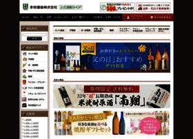 Shop-hombo.jp thumbnail