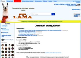 Shop-lama.ru thumbnail