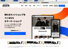 Shop-pro.jp thumbnail