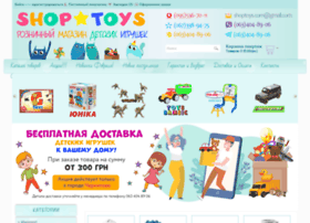 Shop-toys.com.ua thumbnail