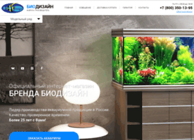Shop.biodes.ru thumbnail