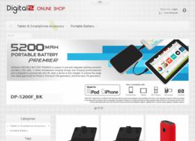 Shop.d2pad.info thumbnail