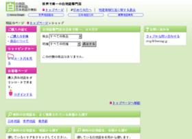 Shop.freemap.jp thumbnail