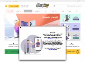Shop.ir thumbnail