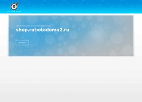 Shop.rabotadoma2.ru thumbnail