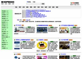 Shop2000.com.tw thumbnail