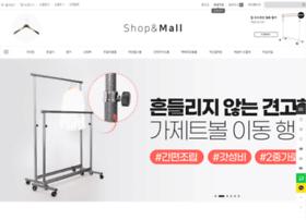 Shopandmall.co.kr thumbnail