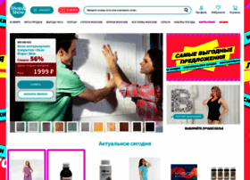 Shopandshow.ru thumbnail