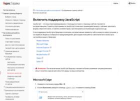 Shopavtos.ru thumbnail