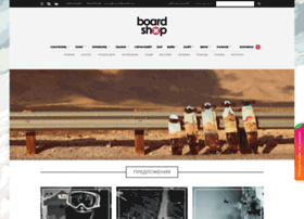 Shopboard.ru thumbnail