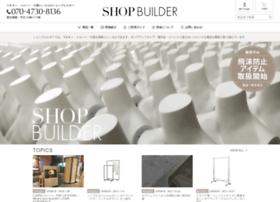 Shopbuilder.jp thumbnail
