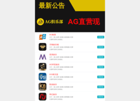 Shopcode.cn thumbnail