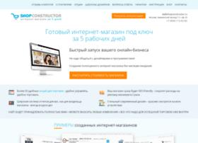 Shopconstructor.ru thumbnail