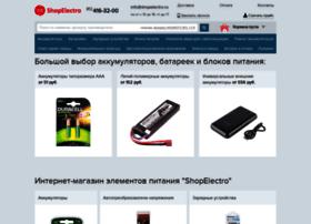 Shopelectro.ru thumbnail