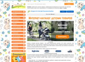 Shopenok.ru thumbnail