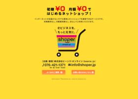 Shoper.jp thumbnail
