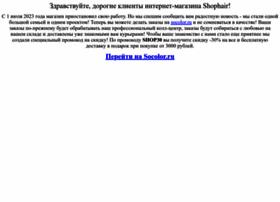 Shophair.ru thumbnail