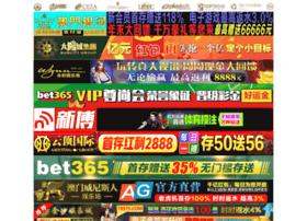 Shopibaba.com thumbnail