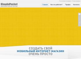 Shopinpocket.com.ua thumbnail