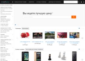 Shopmania.ru thumbnail