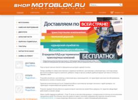 Shopmotoblok.ru thumbnail